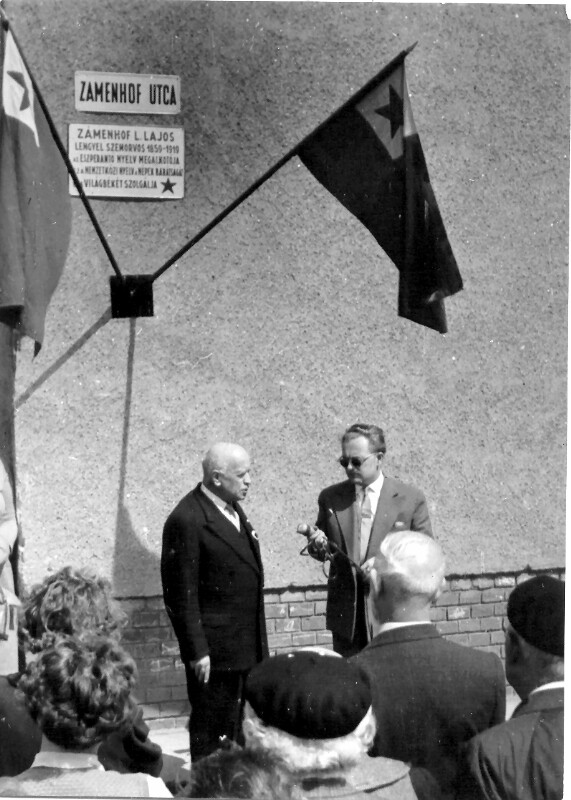 "Einweihung der ""Zamenhof utca"" in Miskolc 1960"
