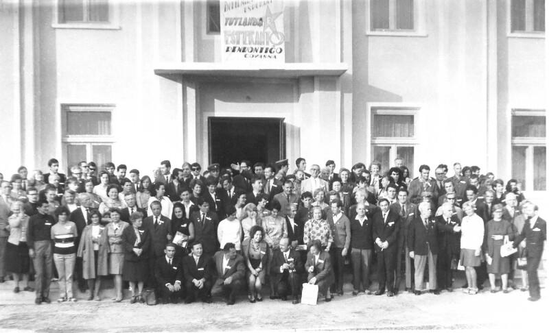 Rumänisches Esperanto-Treffen, Covasna 1970