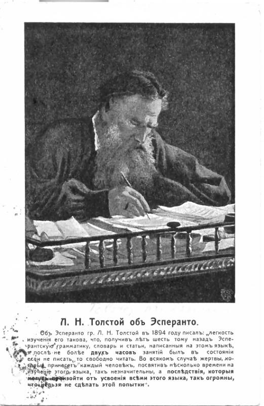 Leo N. Tolstoi, um 1900