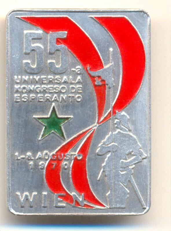 Abzeichen: 55-a Universala Kongreso de Esperanto, 1.-8. augusto 1970 Wien