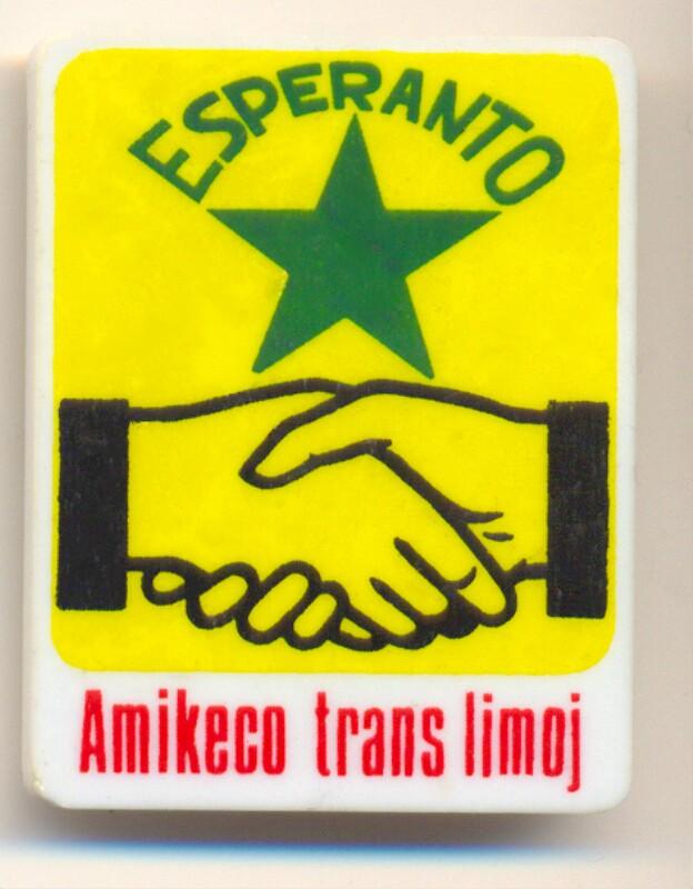Abzeichen: Amikeco trans limoj