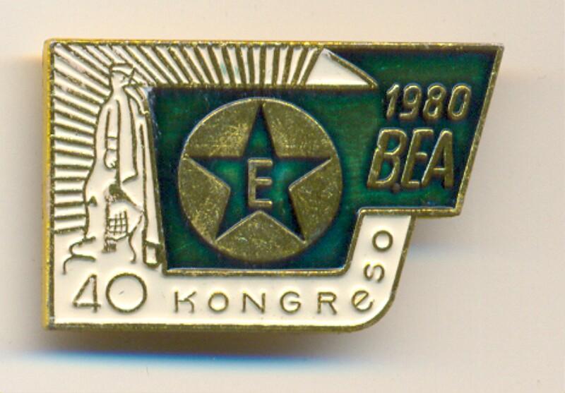 Abzeichen: 40 Kongreso BEA 1980