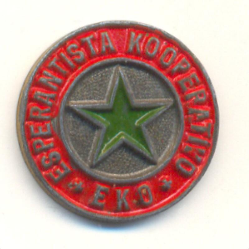 Abzeichen: Esperantista Kooperativo EKO