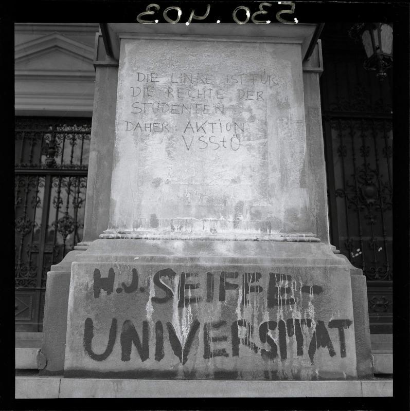 Wien 1, Universität