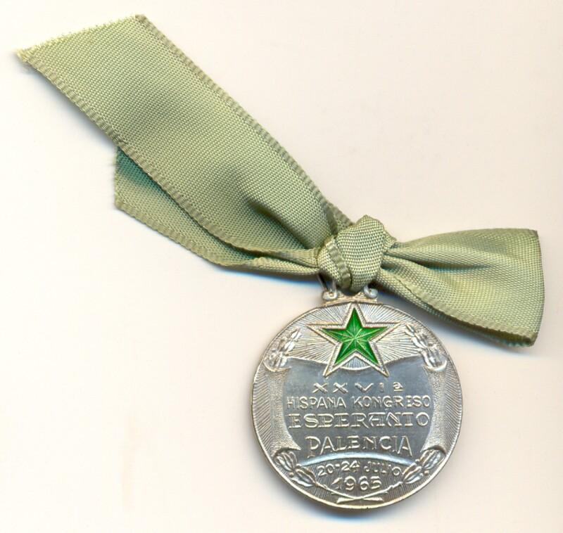 Abzeichen: XXVIa Hispana Kongreso Esperanto Palencia, 20-24 julio 1965