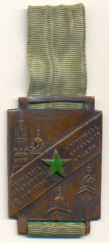 Abzeichen: 23a Universala Kongreso de Esperanto, Krakovo 1931
