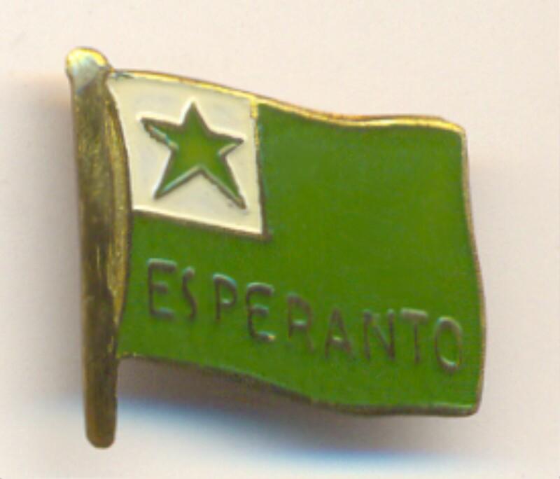 Abzeichen: Esperanto-Flagge