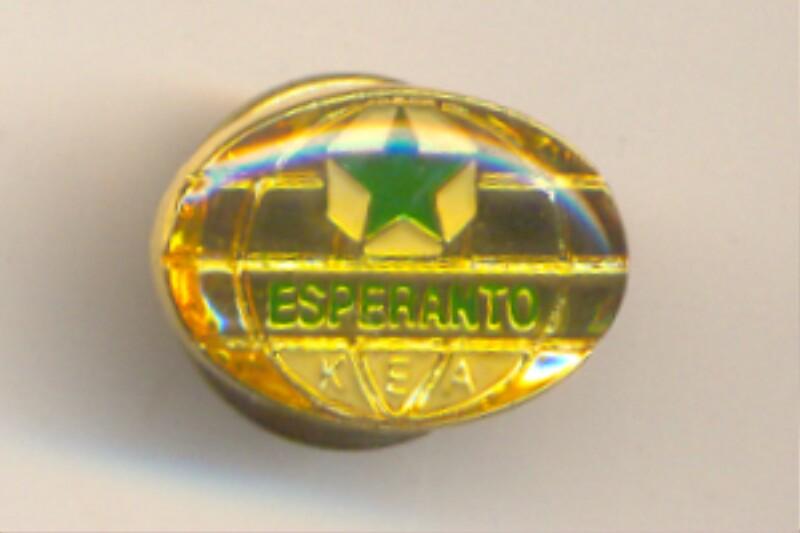 Abzeichen: Esperanto KEA
