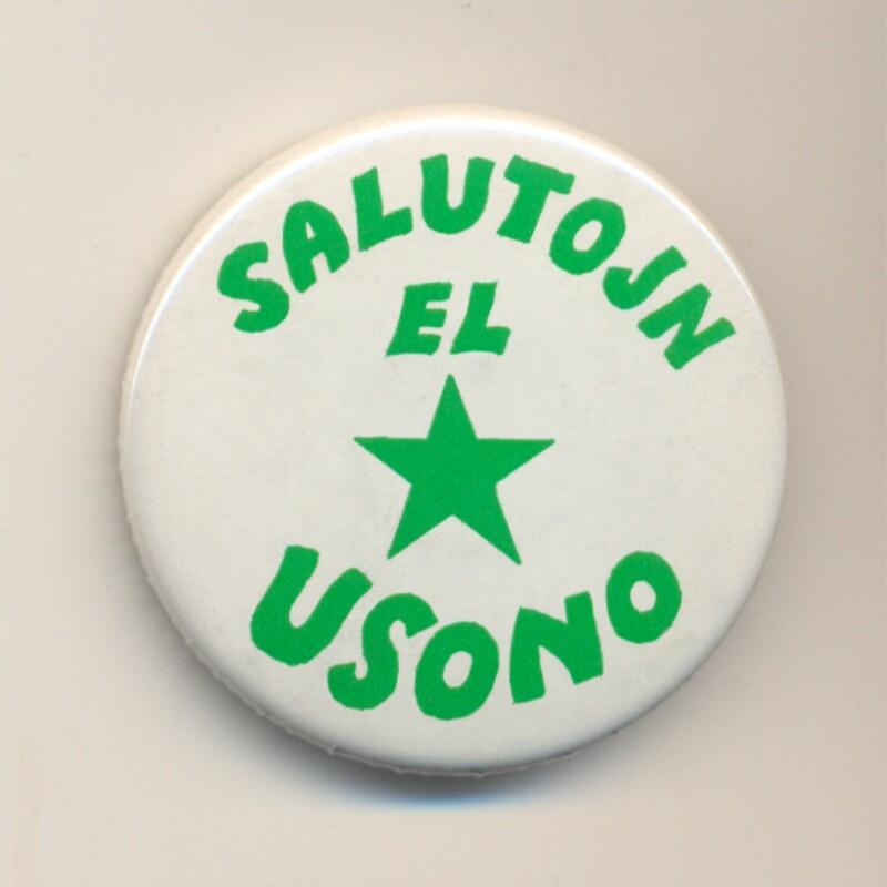 Abzeichen: Salutojn el Usono