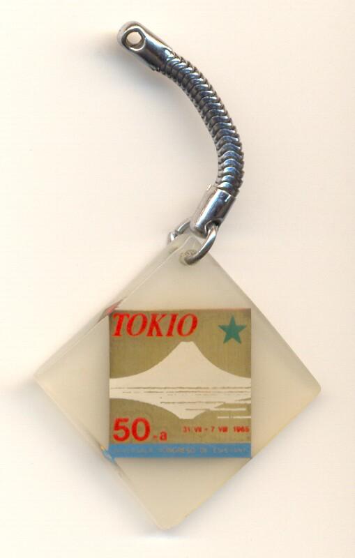 Abzeichen: Tokio, 50-a Universala Kongreso de Esperanto, 31.VII. - 7. VIII. 1965