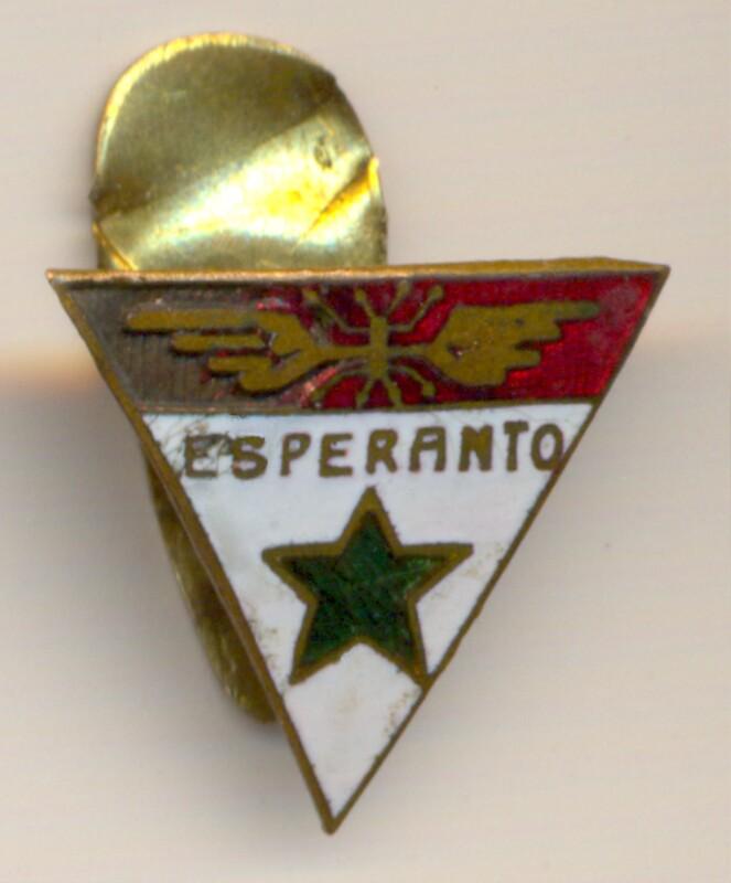 Abzeichen der Eisenbahner-Esperantisten