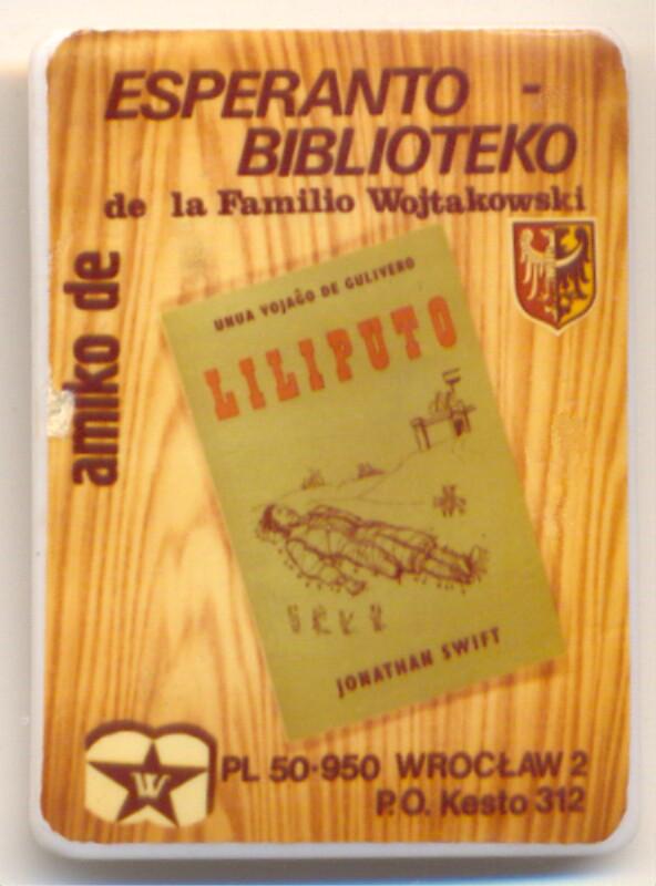 Abzeichen: Amiko de Esperanto-biblioteko de la familio Wojtakowski, Wrocław