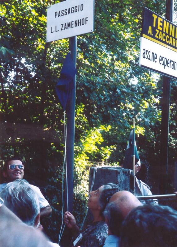 """Einweihung der """"Passaggio L.L.Zamenhof"""", Gorizia 1985"""