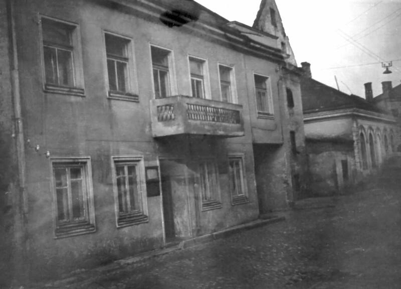 Geburtshaus von Klara Zamenhof (geb. Sillbernik), Kaunas um 1920