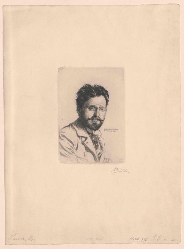 Kaiser, Anton