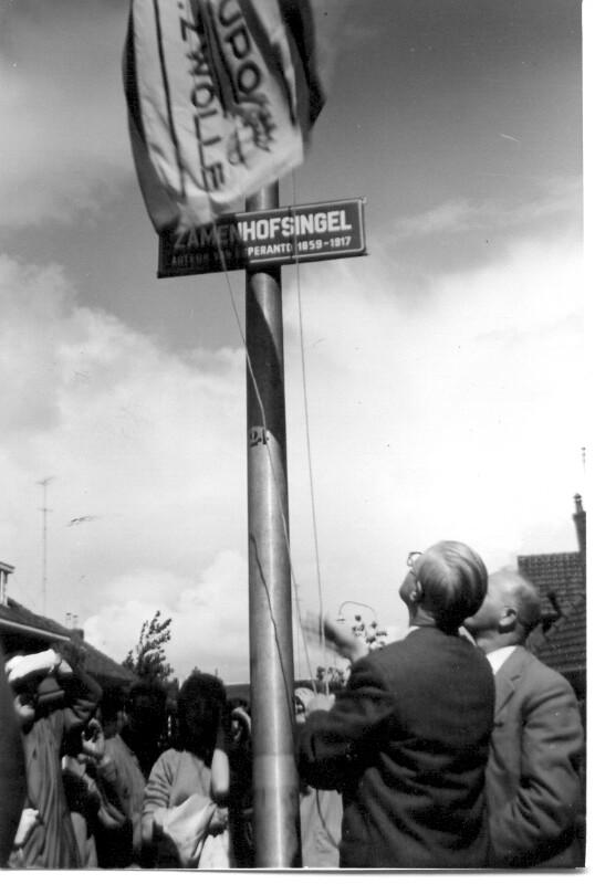 """Eröffnung der """"Zamenhofsingel"""", Zwolle 1960"""