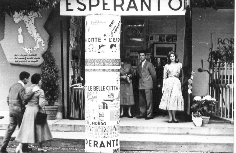 Internationale Messe, Bologna 1957