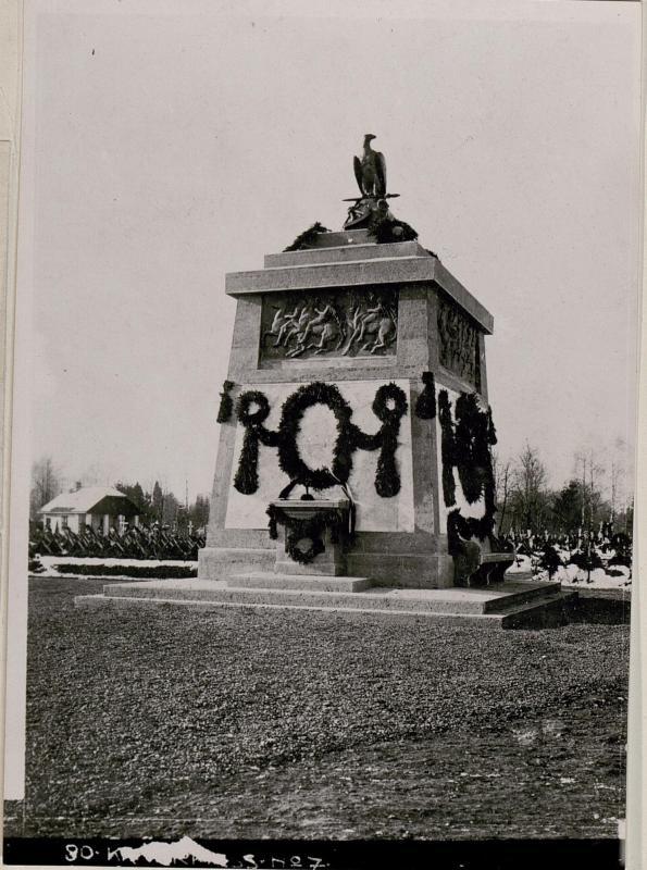 Denkmal im Heldenfriedhof Kolomea