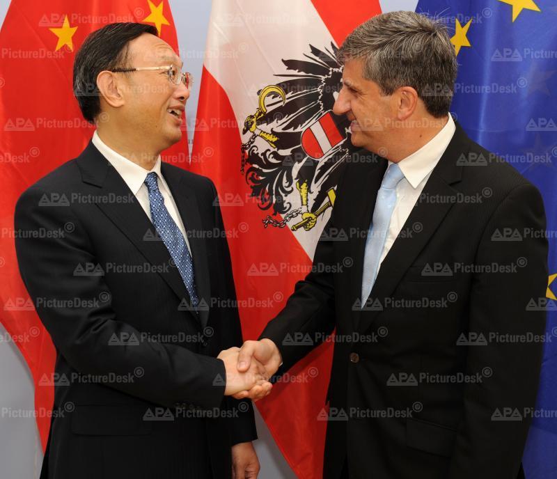 AM Spindelegger trifft chinesischen AM Yang in Wien