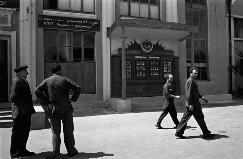 Am Ausgang einer Fabrik befindet sich eine Schautafel mit Fotos besonders verdienter Arbeiter, UdSSR