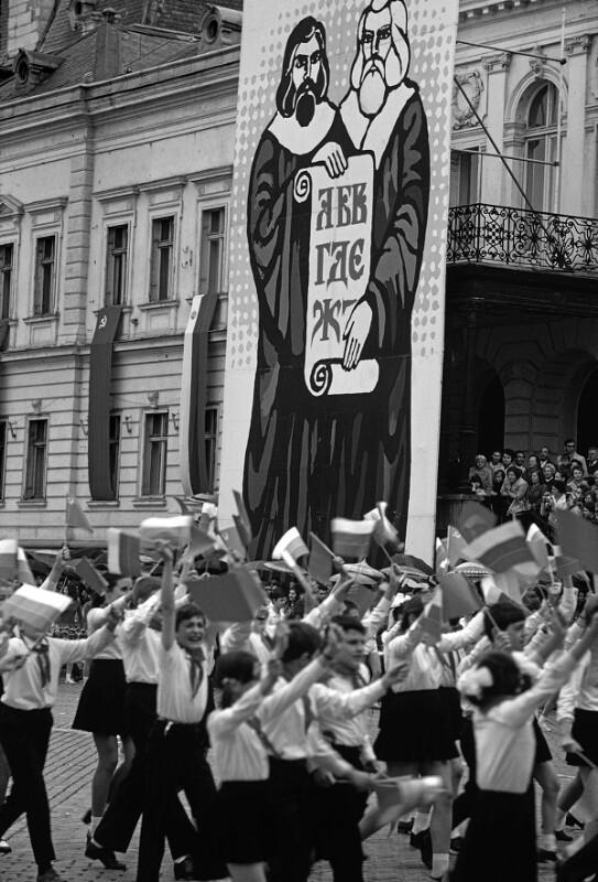 Ein Feiertag im kommunistischen Bulgarien, Sofia, 24. Mai 1973