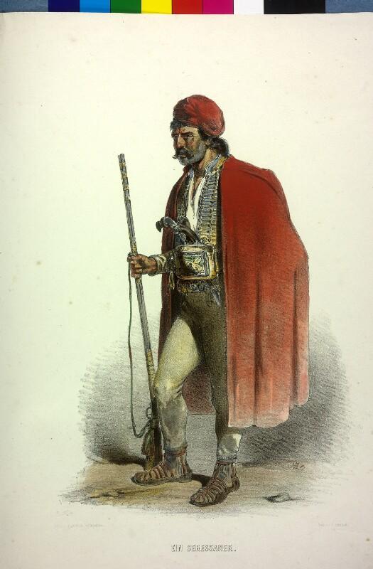 Ein Seressaner