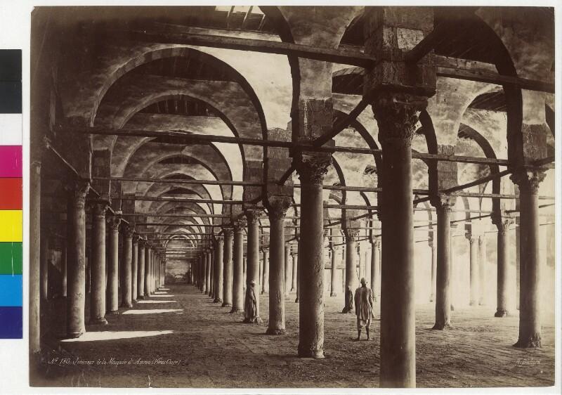 Arkadenhalle der Moschee des ʿAmr ibn al-ʿĀs