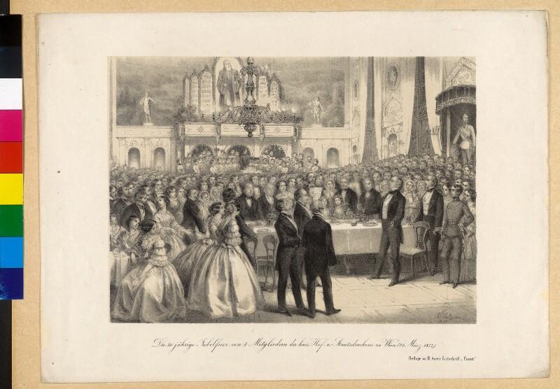 Kaiserliche Hof- und Staatsdruckerei