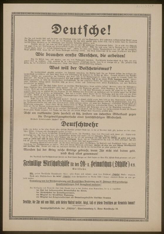Deutsche! Wir brauchen ernste Menschen, die arbeiten! Deutschwehr