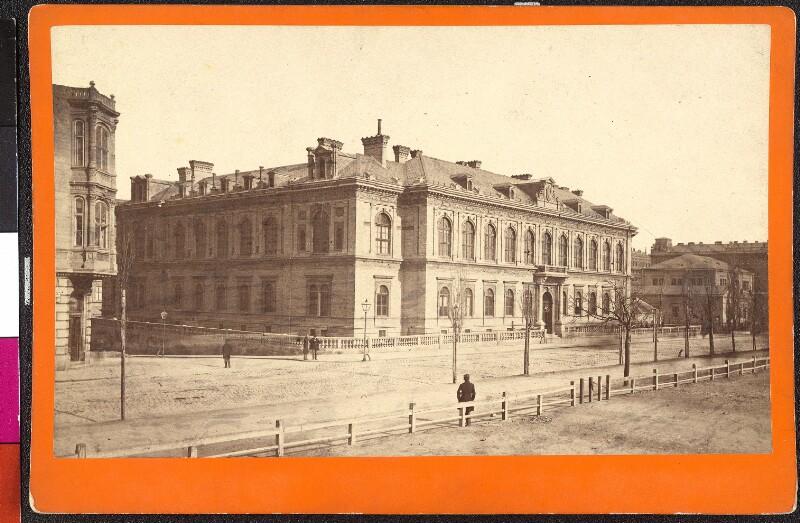 Wien 9, Chemisches Institut I