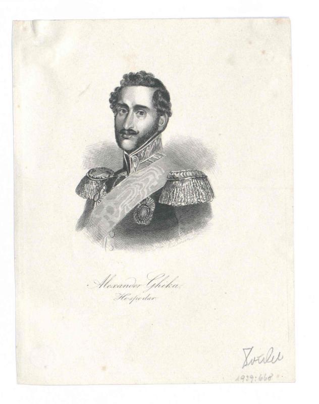 Ghika, Alexander