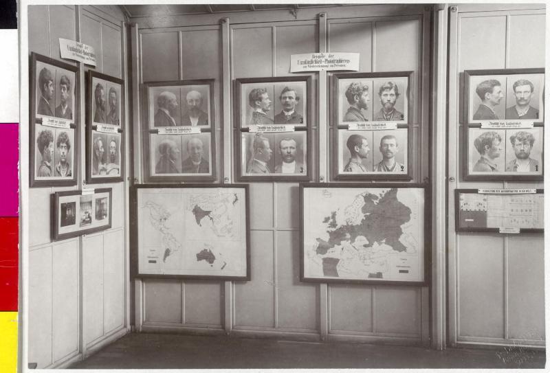 Wien 1, Kaiser-Jubiläum-Ausstellung 1898