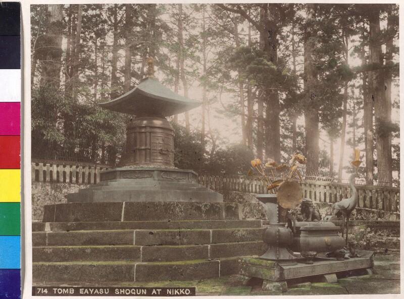 Das Eayasu-Grab in Nikko