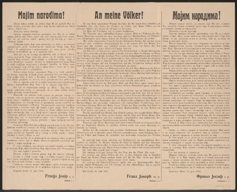 Mojim narodima! | An Meine Völker! |  Mојим народима! - Schreiben von Kaiser Franz Joseph - Kriegserklärung - Mehrsprachiges Plakat - Kroatisch Deutsch Serbisch