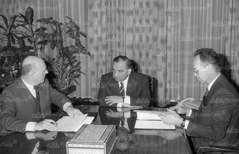 Gerd Bacher, Fred Sinowatz und Julius Kainz