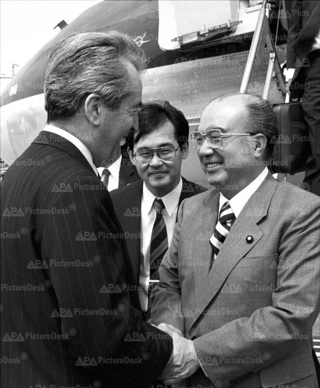 Alois Mock und Taro Nakayama