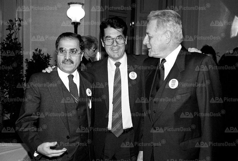 Abdul Hamid Abdullah Al-Awadhi, Heinz Fischer und Leopold Gratz