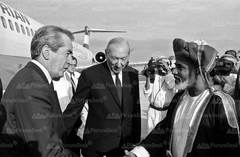 Alois Mock und Kurt Waldheim zu Gast bei Sultan Qabus