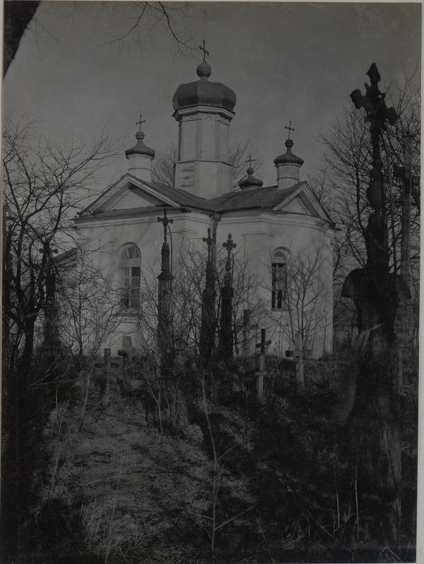 Kriegsalbum 28, Bild 7584