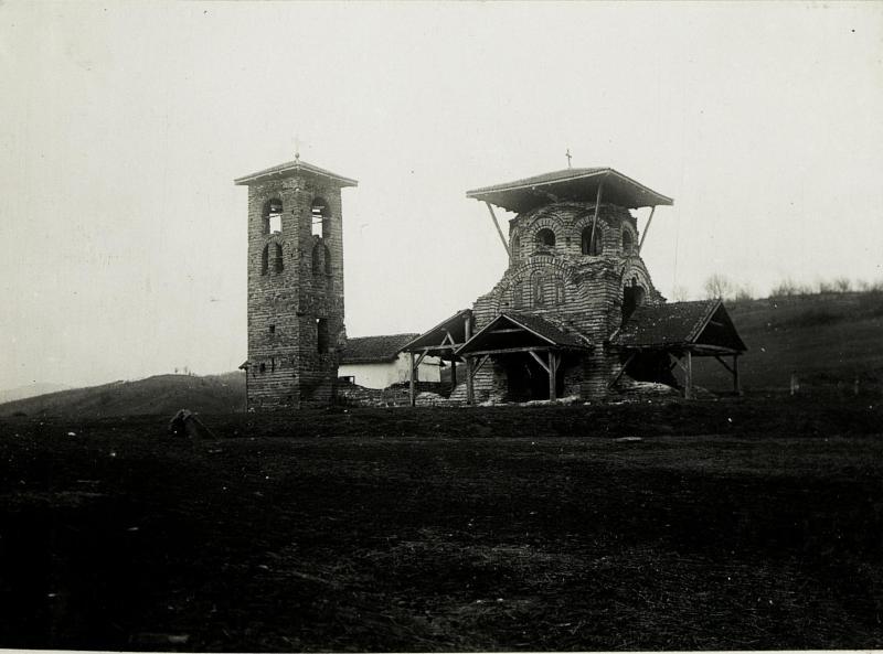 Altes Kloster in Kursumlija.