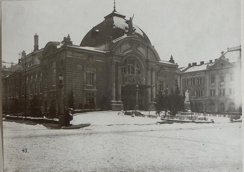 Stadttheater in Czernowitz