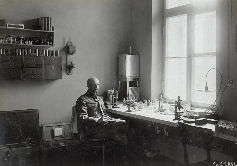 Bakteriologisches Laboratorium Objekt 75