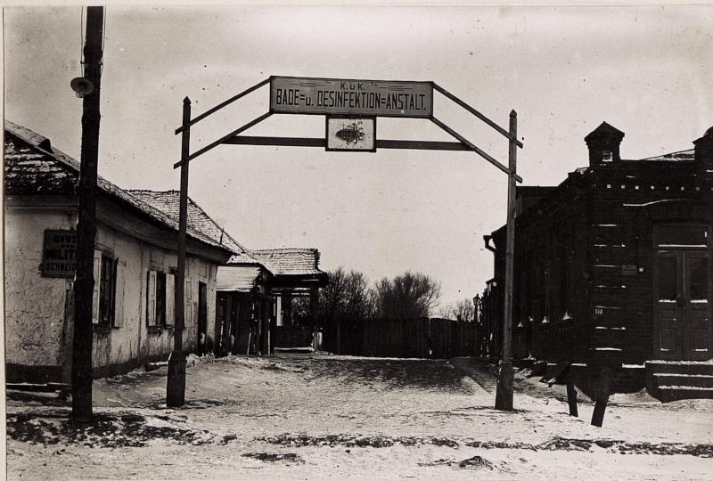 Bade- und Entlausungsanstalt in Wladimir Wolinsky