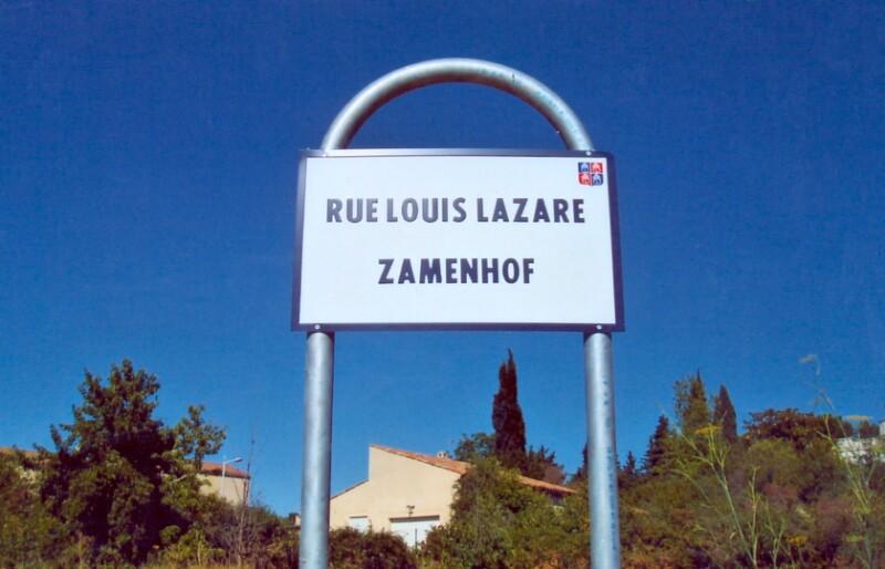 """Rue Louis Lazare Zamenhof"", Manosque 2007"
