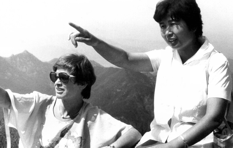 Erika Dobrzynska und Gao Youmei, Wudang-Gebirge, China
