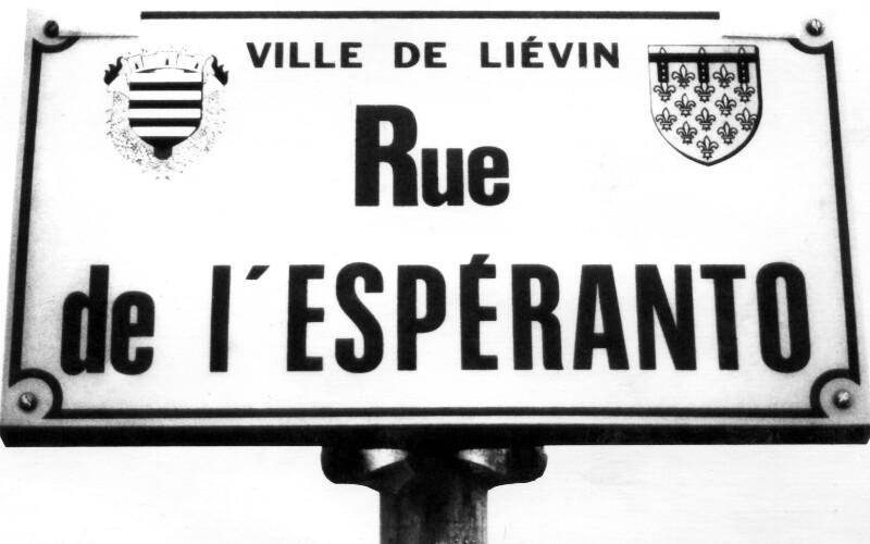 Rue de l'Esperanto, Lievin um 1965