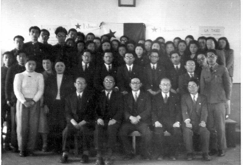 Vorlesungsveranstaltung des Esperanto-Vereins Yamagata, 1949