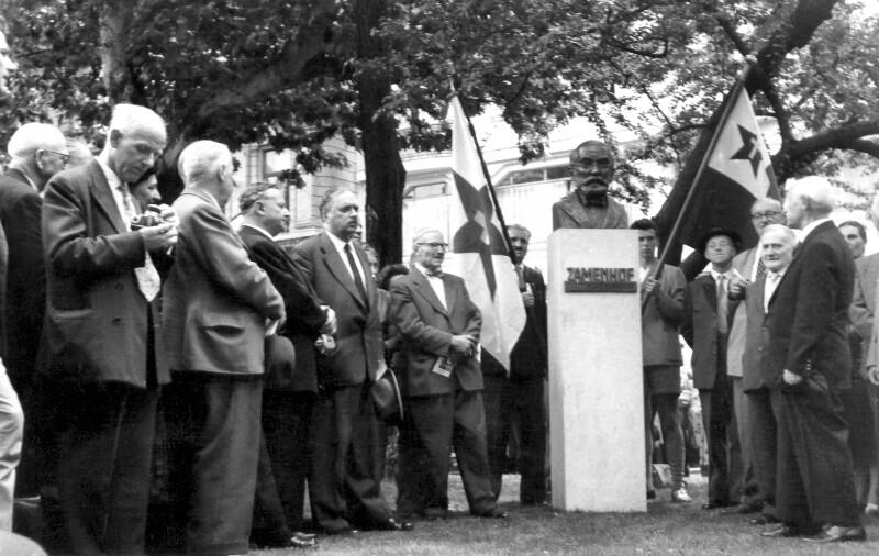 Enthüllung des Zamenhof-Denkmals, Wien 1958