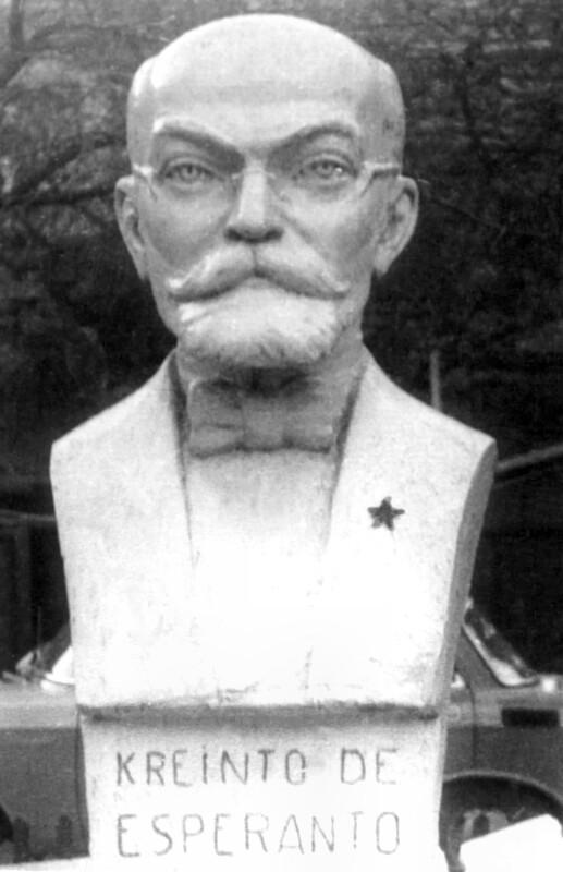 Zamenhof-Denkmal, Odessa 1979
