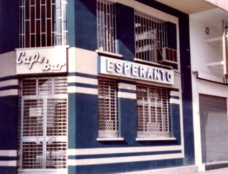 """Cafe """"Esperanto"""", Malaga um 1980"""